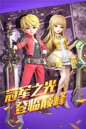 龙之影ol手游官网版下载最新版图片2