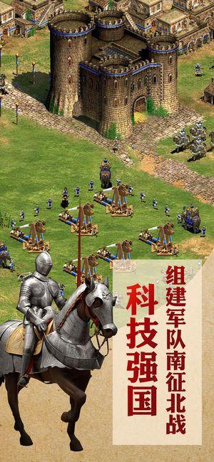 帝国征服者无限金币版图4