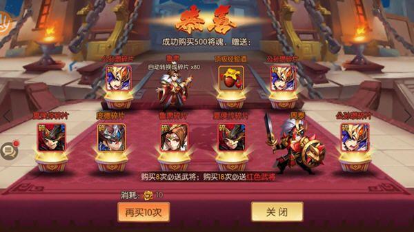 游族代号SSS手游官网版下载最新正版游戏图片1