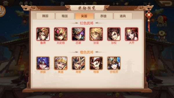 游族代号SSS手游官网版下载最新正版游戏图片2