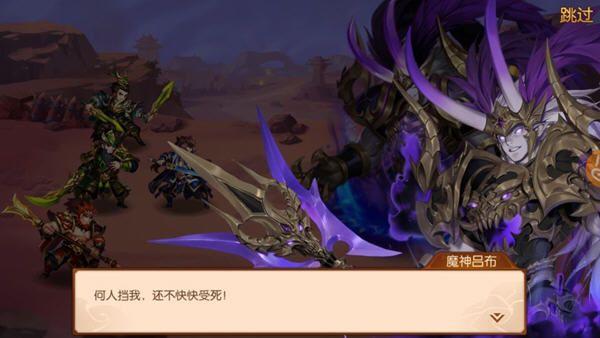 游族代号SSS手游官网版下载最新正版游戏图片3