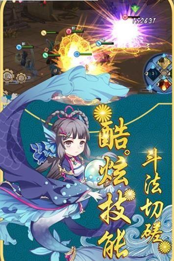 暗黑无尽之剑镇魂师手游官网版下载最新版图片1
