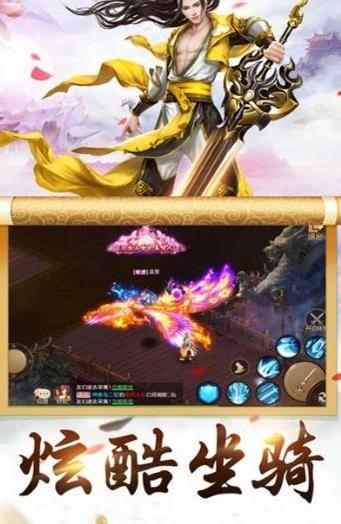 昊天剑宗手游官方网站下载安卓版图片2