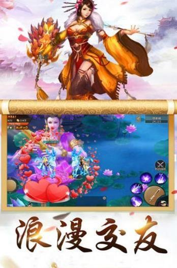 昊天剑宗手游官方网站下载安卓版图片3