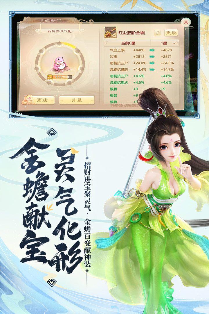 大话西游网易官方版下载地址图1: