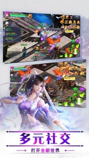 刀剑混沌手游官方网站下载安卓版图片1