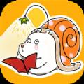 蜗牛熊绘本屋