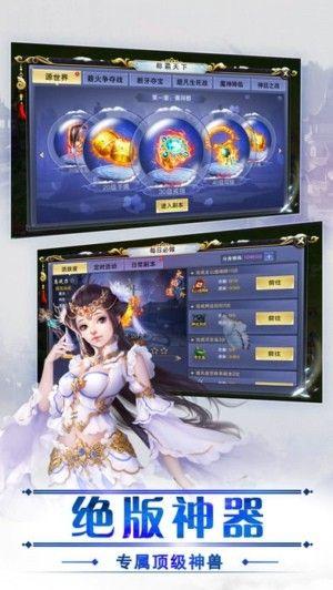 刀剑混沌手游官方网站下载安卓版图片2