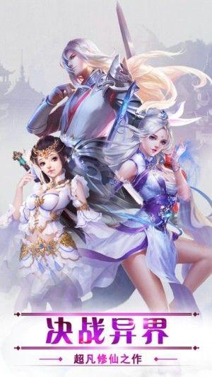 刀剑混沌手游官方网站下载安卓版图片3