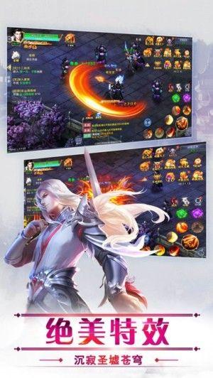刀剑混沌手游官方网站下载安卓版图片4