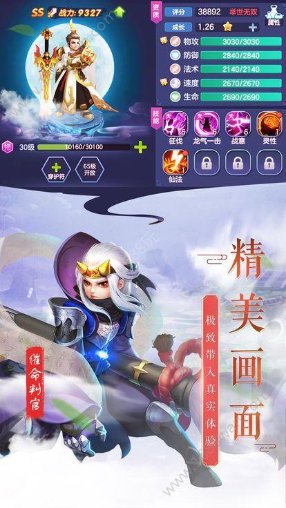 青丘狐志手游安卓官网版图片3