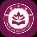 紫荆云课堂