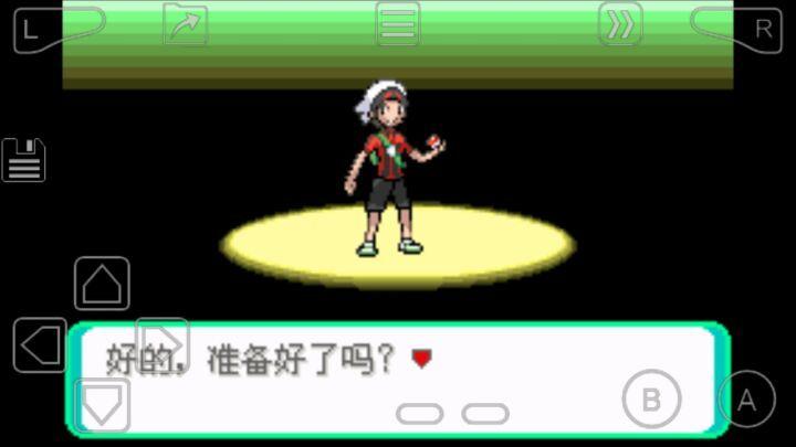 口袋妖怪究极绿宝石3mega石分布攻略无限金币修改版图片4