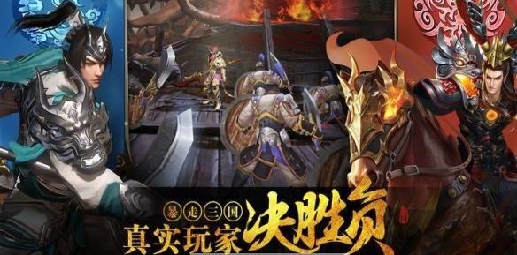 暴走武神坛手游官方网站下载安卓版图片2