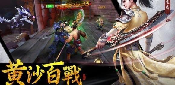 暴走武神坛手游官方网站下载安卓版图片4