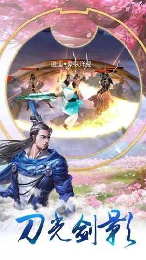 青云传之山海经异兽志游戏安卓手机版下载图片2