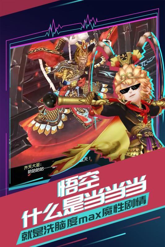 万华绘卷官方正版安卓最新版下载图片3