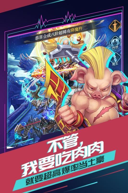 万华绘卷官方正版安卓最新版下载图片4