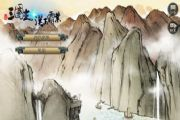 三国志汉末霸业评测:高评分三国策略手游[多图]