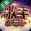 歌手2手游安卓官网版下载 v1.1.3