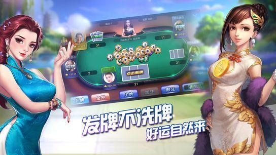 竞技欢乐牌手游ios官网版下载图片3