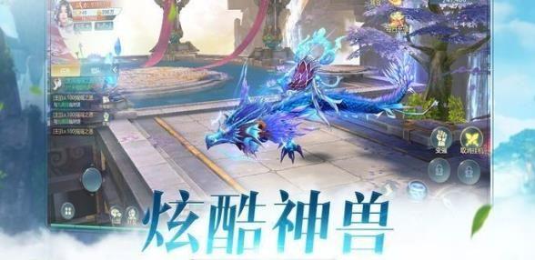 嗖神记正版手游官方网站下载图片3