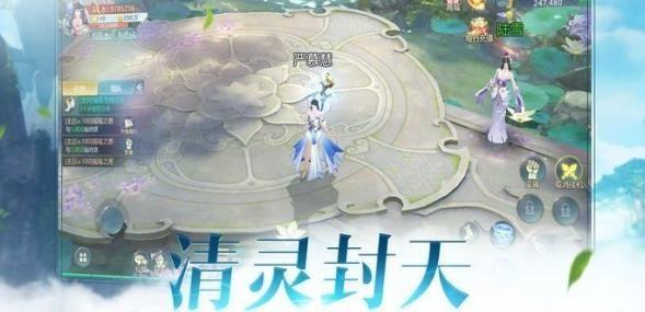 嗖神记正版手游官方网站下载图片4