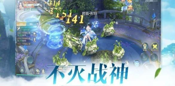 嗖神记正版手游官方网站下载图片2