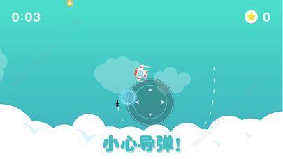 疯狂战机2019上手游安卓官网版下载图片3