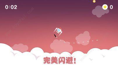 疯狂战机2019上手游安卓官网版下载图片1