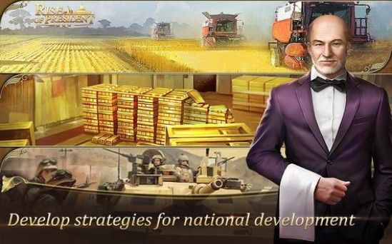 总统的崛起正版手游官方网站下载图片4