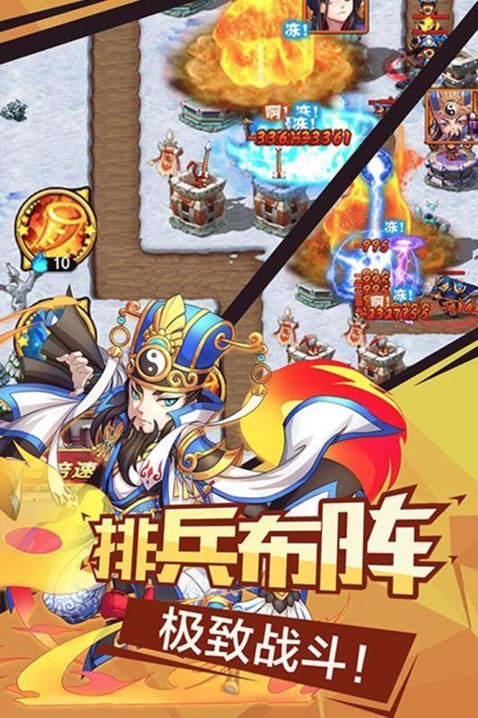 微微三国手游安卓官网版最新下载图片1