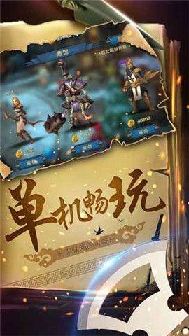 幻想小勇士游戏手机修改器最新版下载图片1