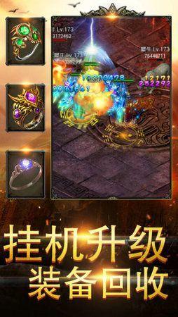 裁决战神游戏官方网站下载正式版图片2
