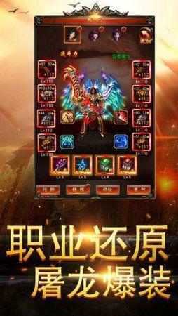 裁决战神游戏官方网站下载正式版图片3