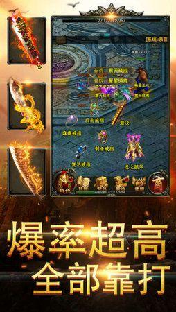 裁决战神游戏官方网站下载正式版图片4