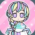 童话小公主时尚换装达人游戏