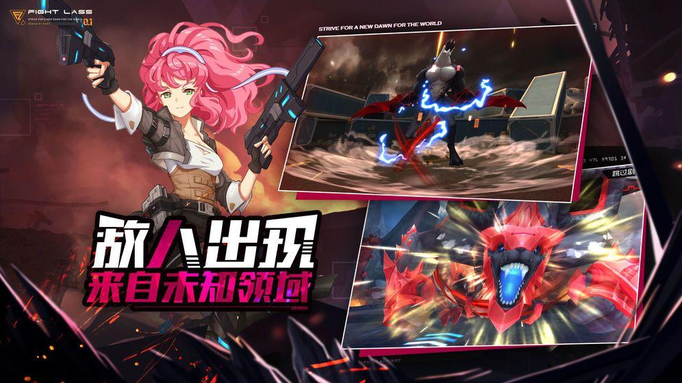 恙化装甲手游官网版下载最新版图片5