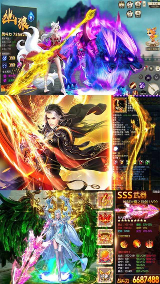 荣耀西游官网版图2