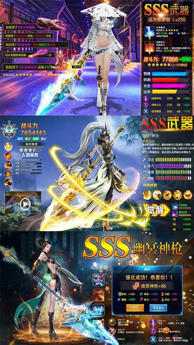 荣耀西游官网版图3