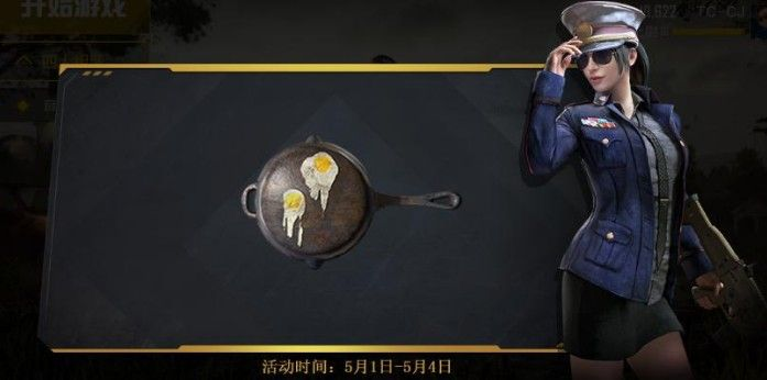 刺激战场春日特训活动开启:燃烧卡路里,领取永久套装限定皮肤[视频][多图]图片2