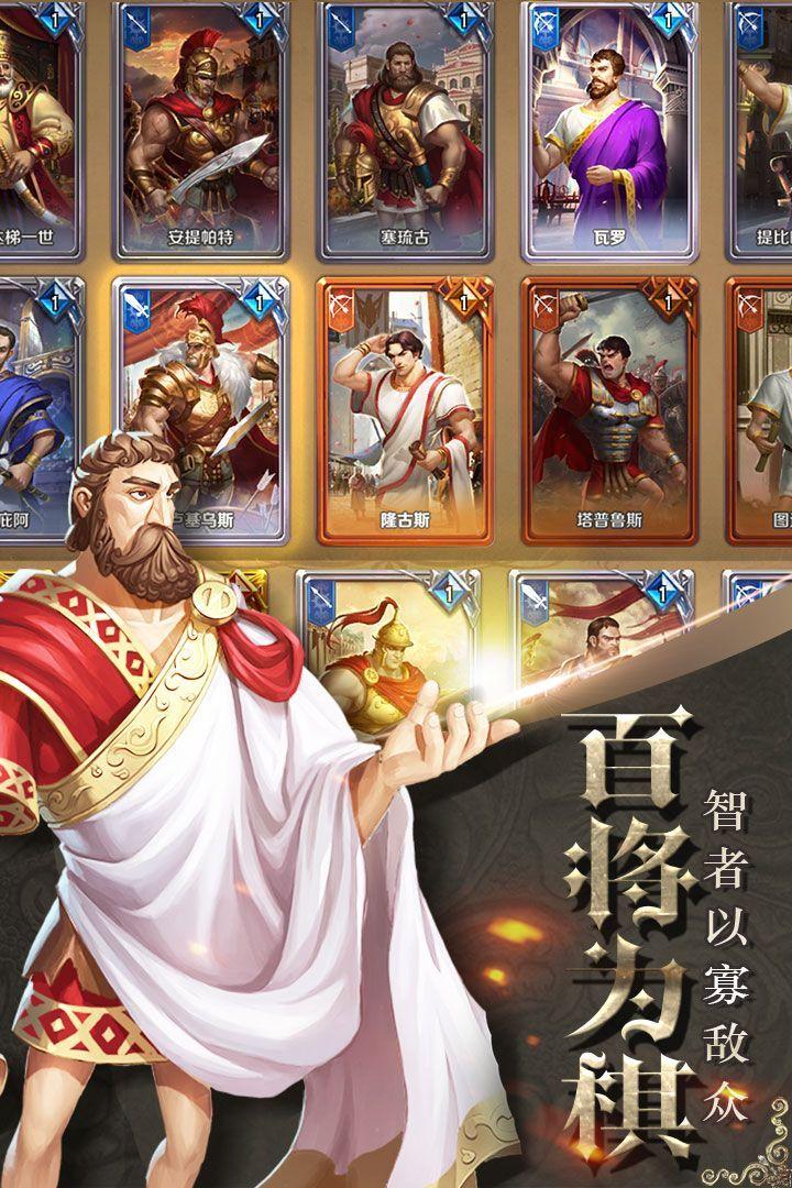 勇敢的秩序手游安卓官网版下载图片3