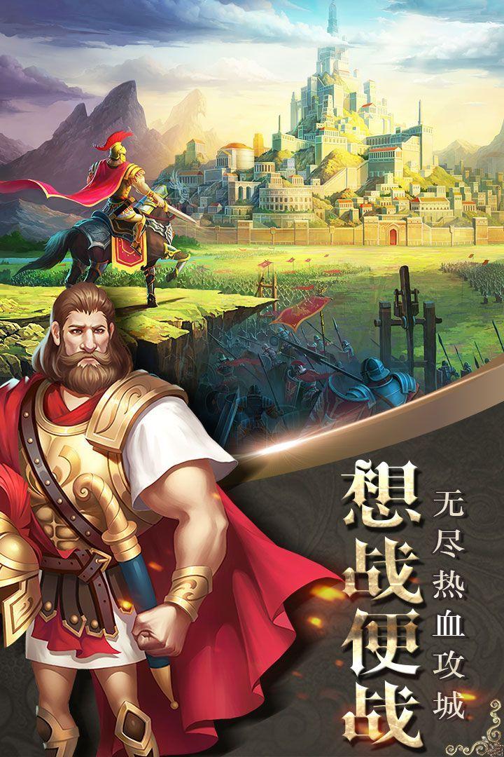 勇敢的秩序手游安卓官网版下载图片2