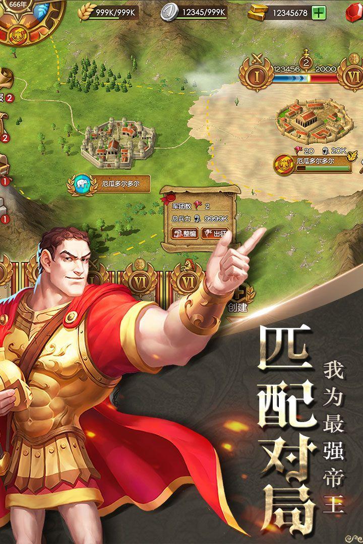 勇敢的秩序手游安卓官网版下载图片1