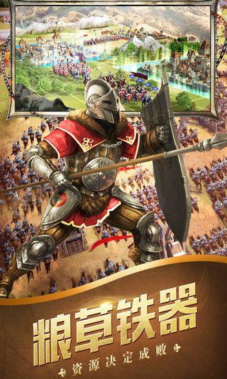 生存战争之罗马军团游戏官方网站下载正式版图片1