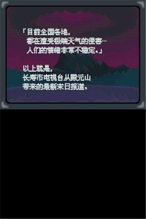 口袋妖怪启示录外传手机游戏最新版下载图片1