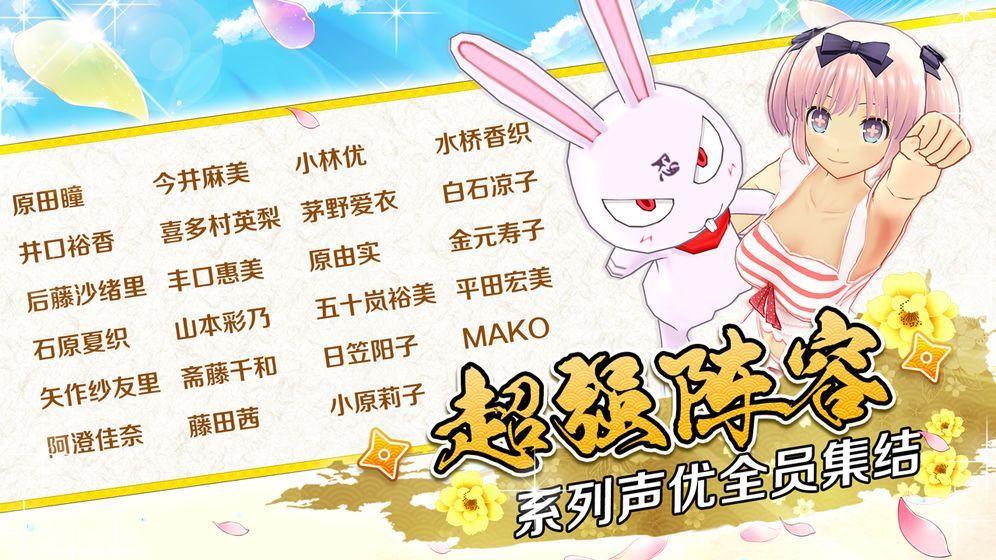 闪乱神乐爆裂版手游官网版下载最新版图片1