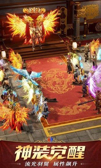龙之战神王者手游官网版下载最新版图片4