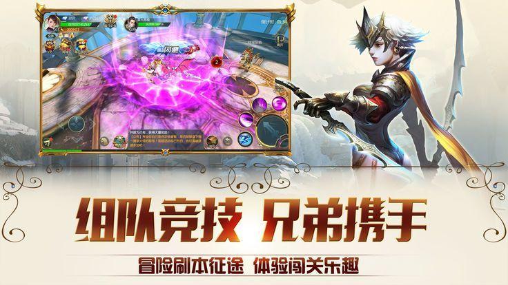 黎明双翼H5游戏官方网站下载安卓版图片1
