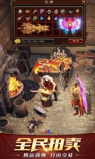龙之战神王者手游官网版下载最新版图片1